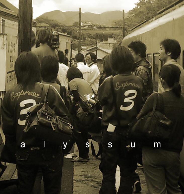 秋山竜次の画像 p1_36